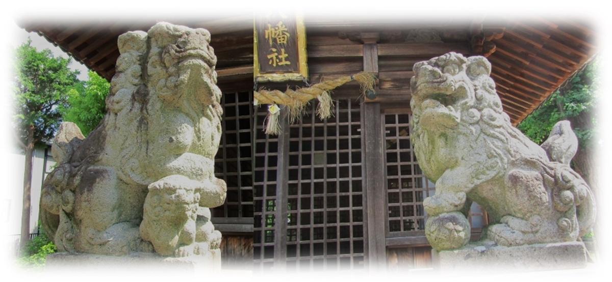 f:id:owari-nagoya55:20210815095430j:plain