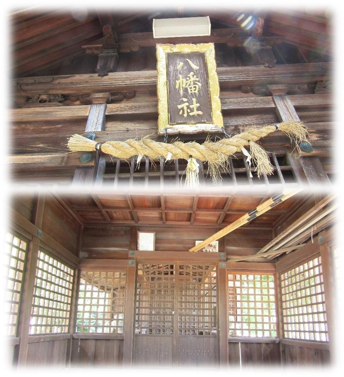 f:id:owari-nagoya55:20210815095448j:plain