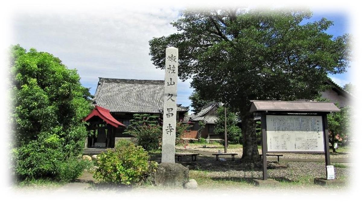 f:id:owari-nagoya55:20210911172440j:plain