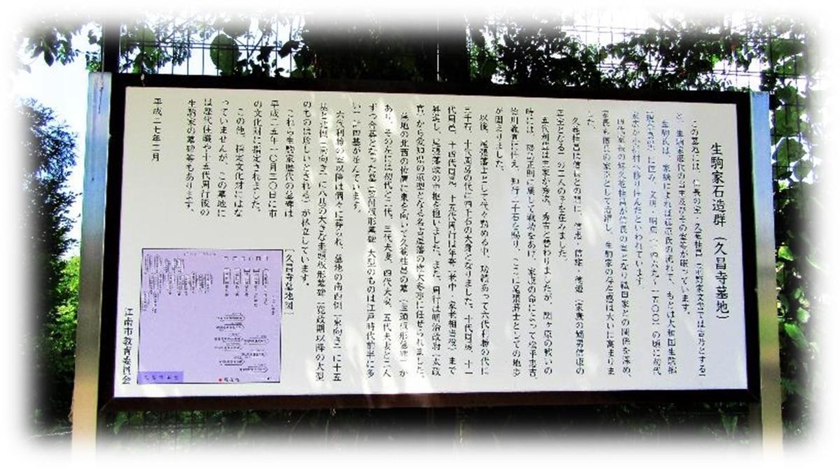 f:id:owari-nagoya55:20210911173012j:plain