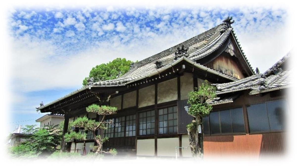 f:id:owari-nagoya55:20210911173124j:plain