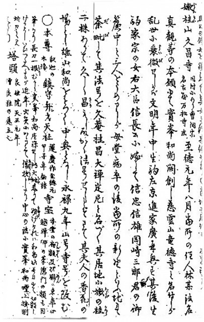 f:id:owari-nagoya55:20210911173347j:plain