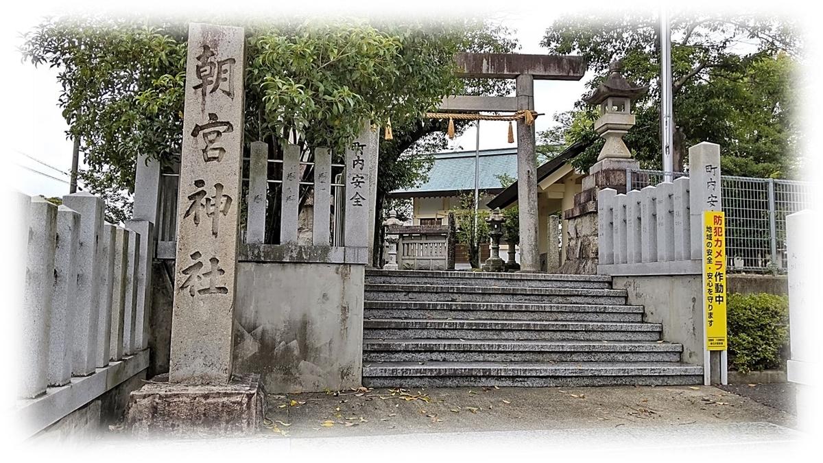f:id:owari-nagoya55:20210915092052j:plain
