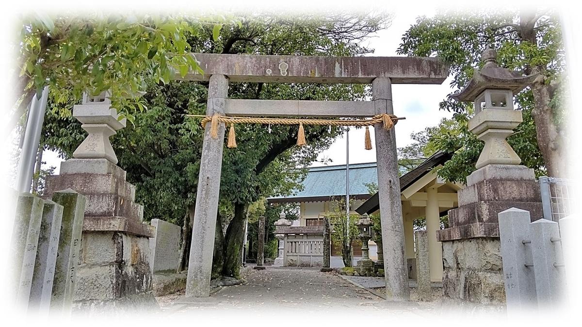 f:id:owari-nagoya55:20210915092109j:plain