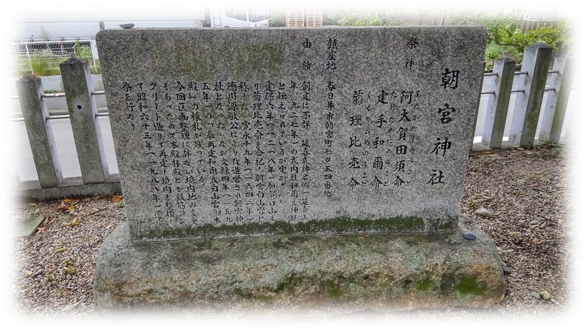 f:id:owari-nagoya55:20210915092124j:plain