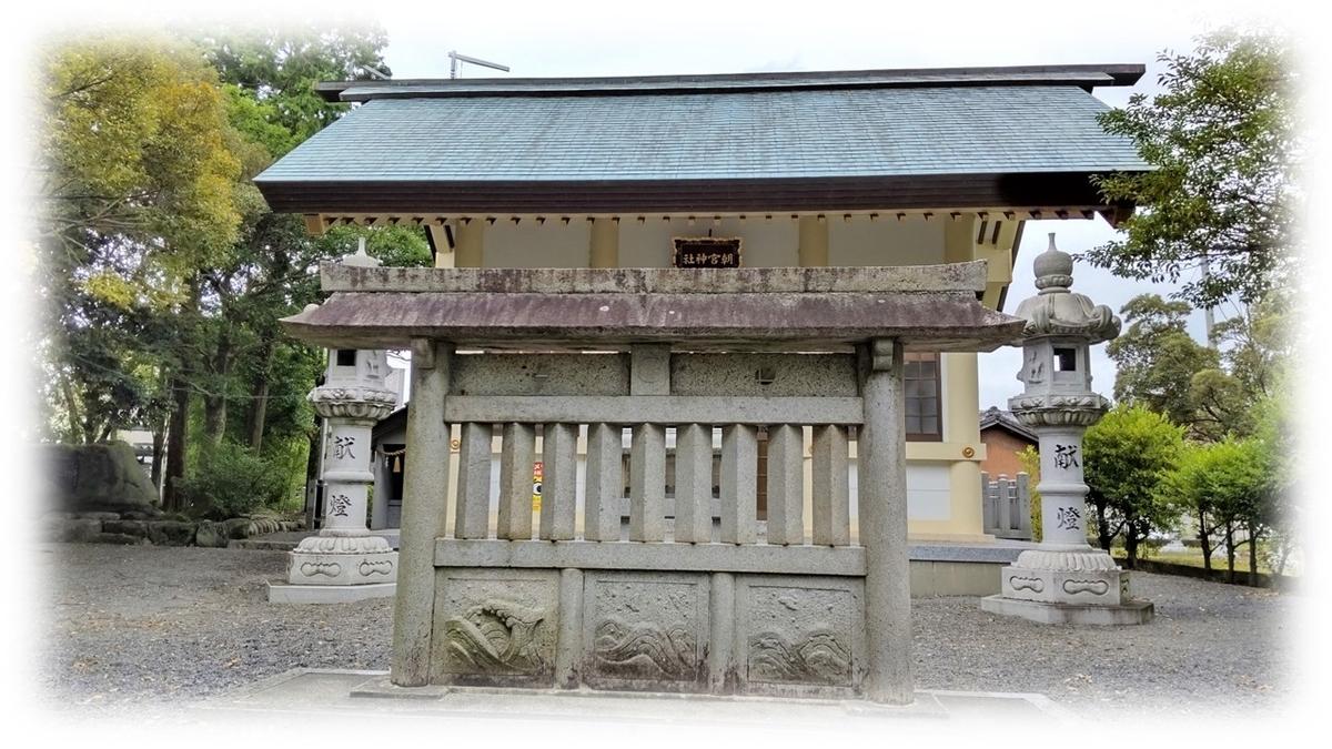 f:id:owari-nagoya55:20210915092240j:plain