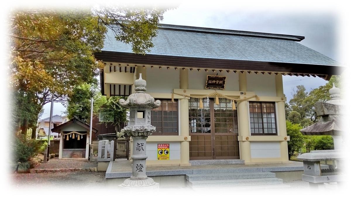 f:id:owari-nagoya55:20210915092257j:plain