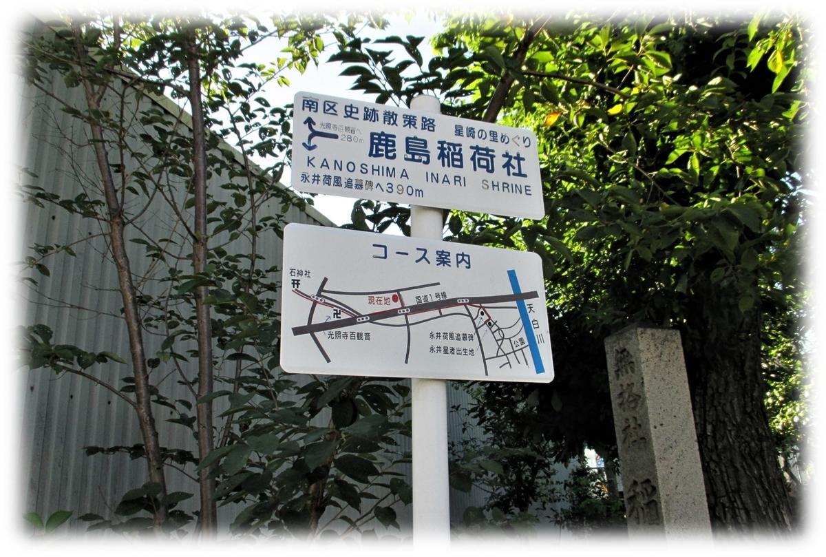 f:id:owari-nagoya55:20210917152423j:plain