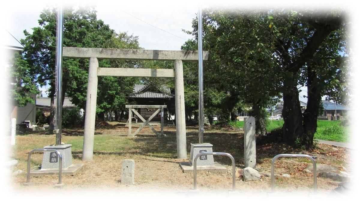 f:id:owari-nagoya55:20210920073454j:plain