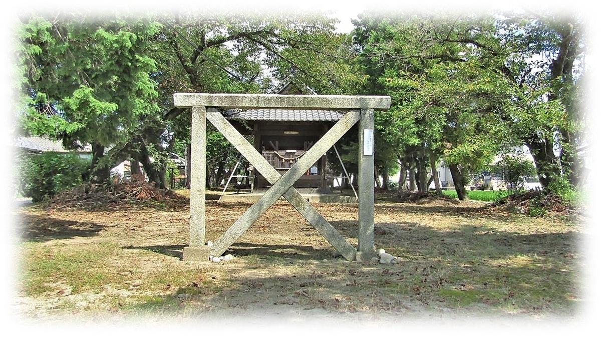 f:id:owari-nagoya55:20210920073519j:plain