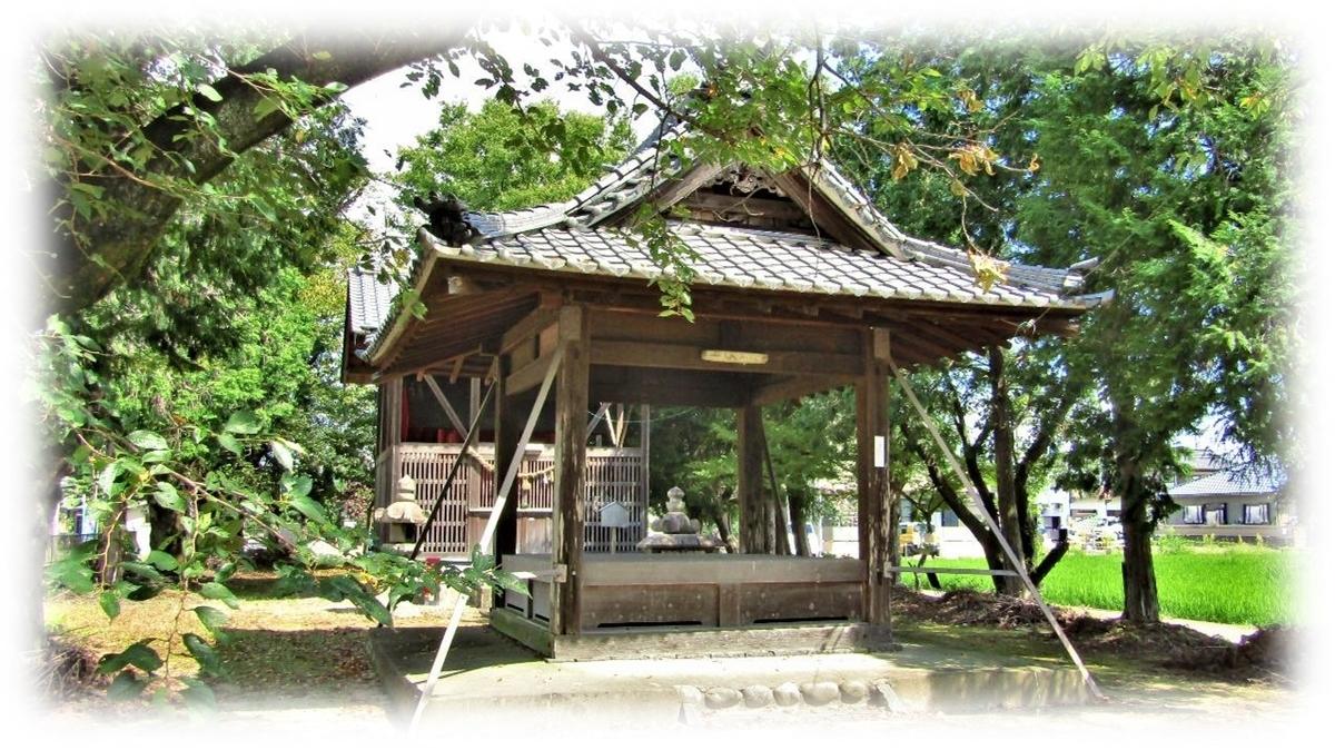 f:id:owari-nagoya55:20210920073553j:plain