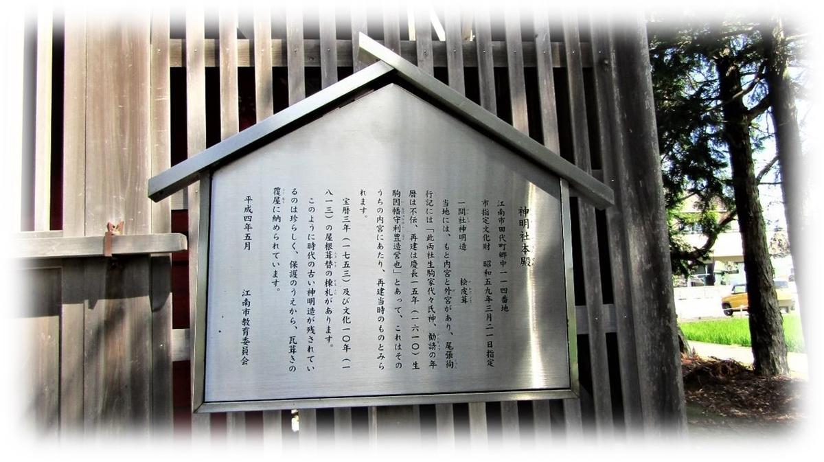 f:id:owari-nagoya55:20210920073700j:plain