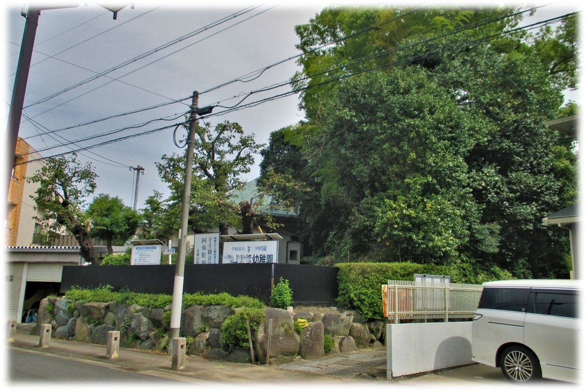 f:id:owari-nagoya55:20210921172634j:plain