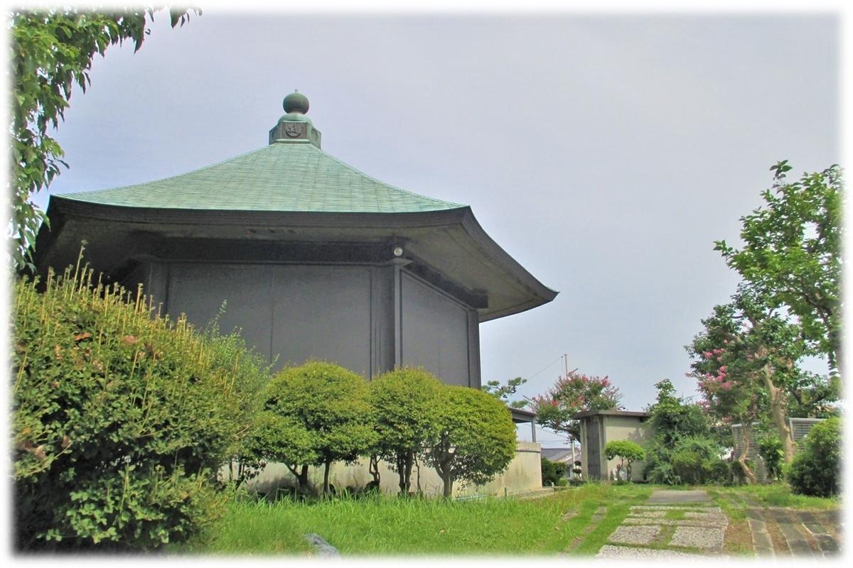 f:id:owari-nagoya55:20210921172721j:plain