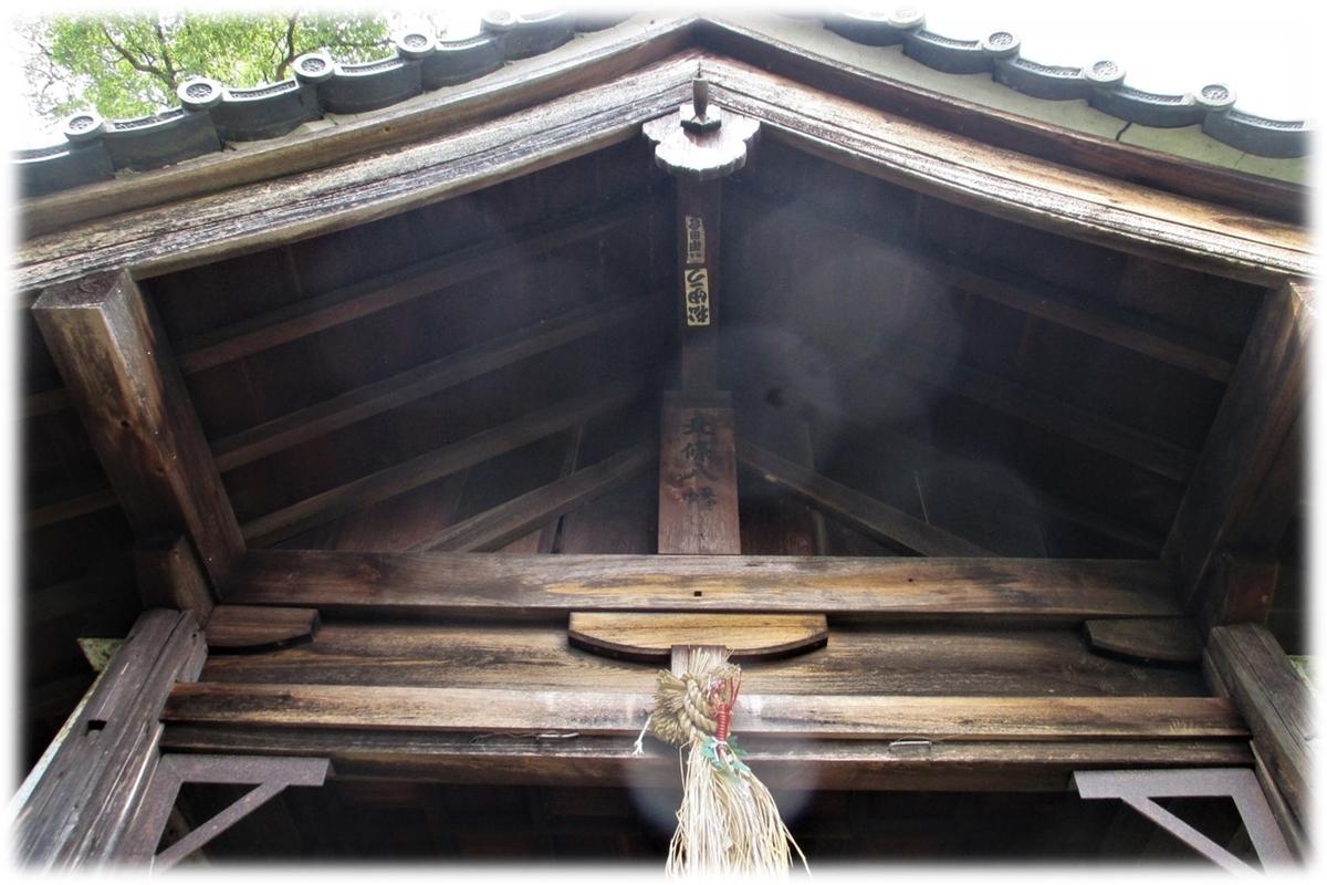 f:id:owari-nagoya55:20210921172907j:plain
