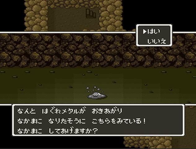 f:id:owarinaki_tabi:20210821221002j:plain