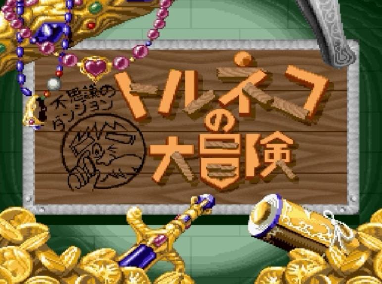 f:id:owarinaki_tabi:20210821221256j:plain