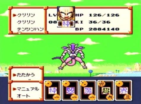 f:id:owarinaki_tabi:20210821231336j:plain
