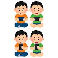 f:id:owarinaki_tabi:20211002180129j:plain