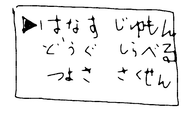 f:id:owaterune:20170815222206p:plain