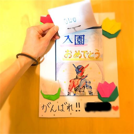f:id:owl-ayano:20180325225854j:image