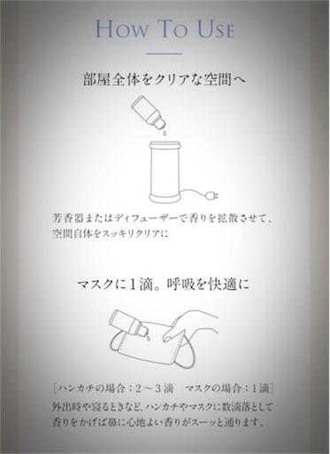 f:id:owl-ayano:20180327231444j:image