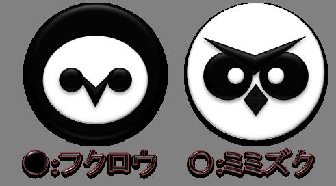 f:id:owl296380:20170922141407p:plain