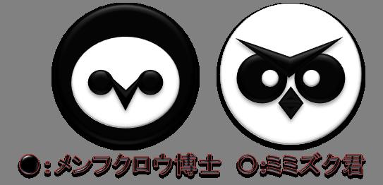 f:id:owl296380:20171112175219p:plain