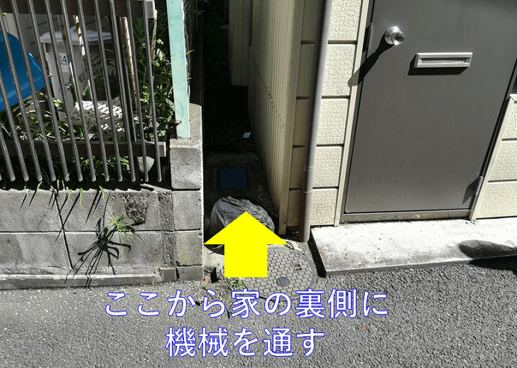 f:id:ownhome:20181206214447p:plain