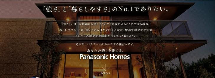 f:id:ownhome:20190629225321j:plain