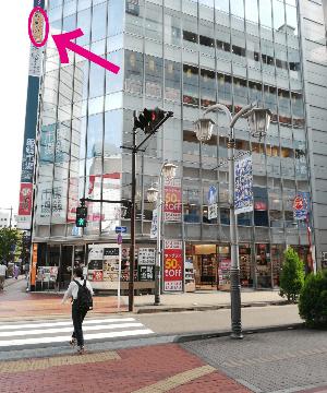 ハヌリはビルの5階
