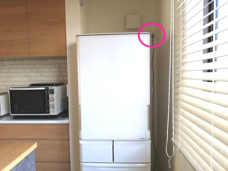 冷蔵庫のコンセント