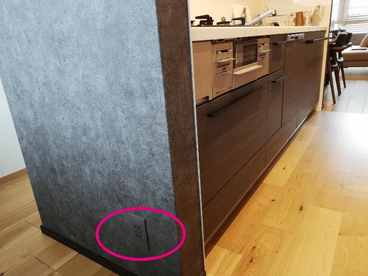 キッチン周りのコンセント