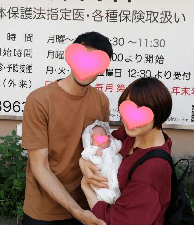 マカナを続けて見事妊娠・出産!