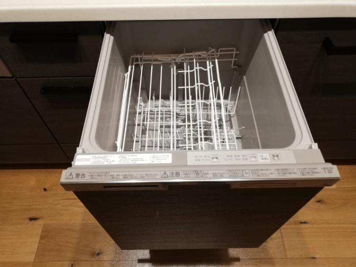 食洗機深型