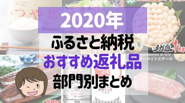 f:id:ownhome:20201120070951j:plain