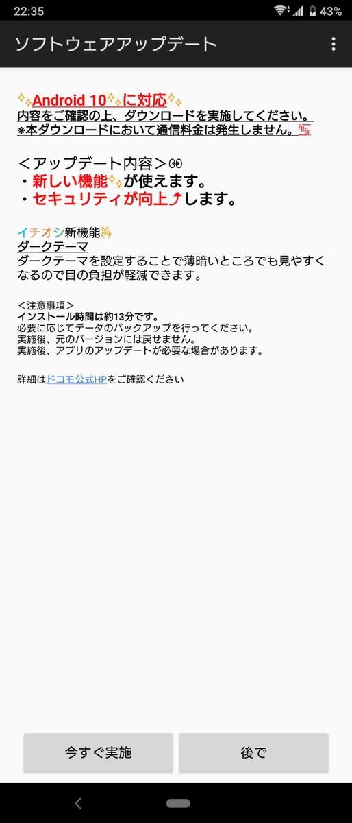 f:id:owsla:20200222205354p:plain