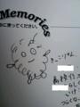 先生がアルバムに描いたきっこりさん^p^キッコロが描きたかったら