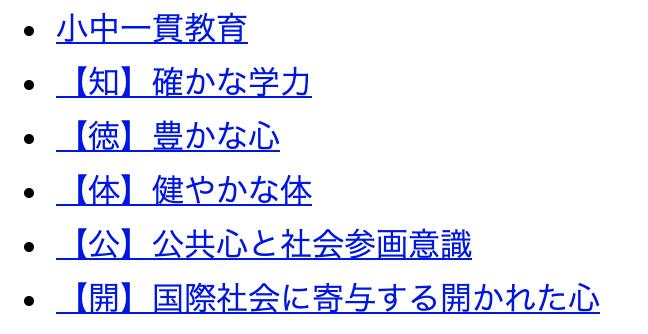 f:id:oya-baka:20190719120939p:plain