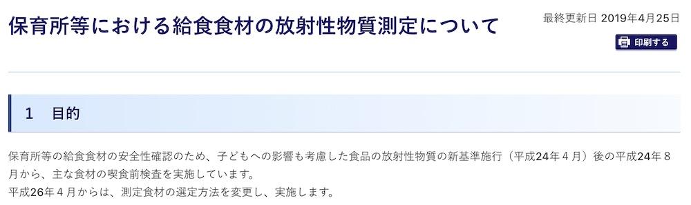 f:id:oya-baka:20190727152937j:plain