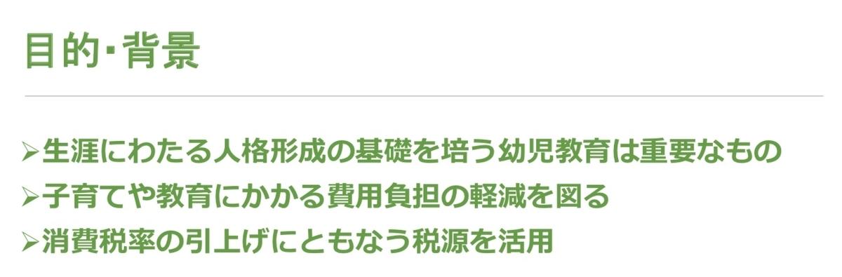 f:id:oya-baka:20190727182440j:plain