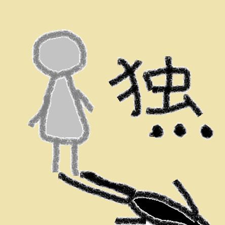 f:id:oya-otoko:20210615194340p:plain