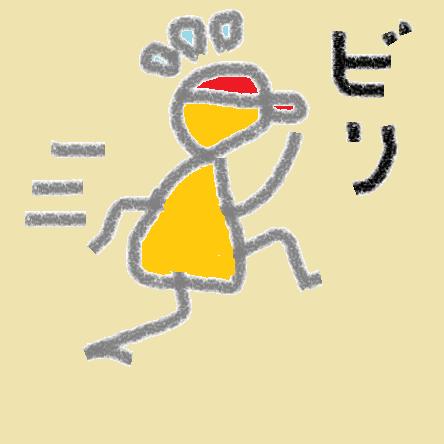 f:id:oya-otoko:20210615210053p:plain