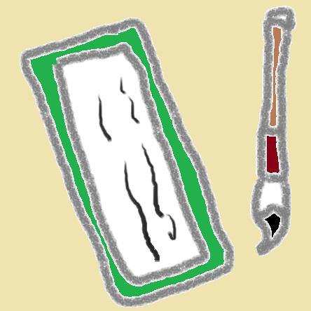 f:id:oya-otoko:20210615212703p:plain