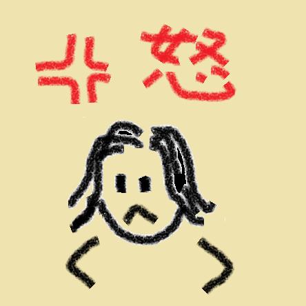 f:id:oya-otoko:20210615225335p:plain