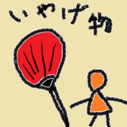 f:id:oya-otoko:20210616002024p:plain