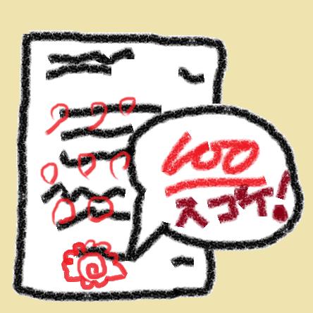f:id:oya-otoko:20210616004031p:plain