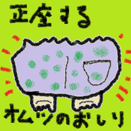 f:id:oya-otoko:20210618000806p:plain