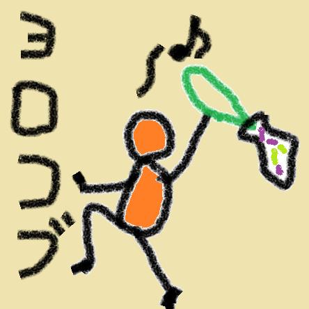 f:id:oya-otoko:20210621231538p:plain