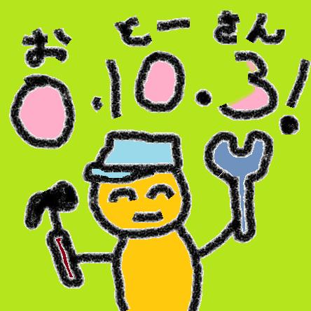 f:id:oya-otoko:20210630000707p:plain